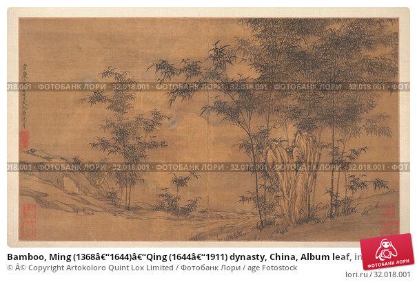 Купить «Bamboo, Ming (1368–1644)–Qing (1644–1911) dynasty, China, Album leaf, ink on silk, 10 3/4 x 10 3/4 in. (27.3 x 27.3 cm), Paintings, Unidentified Artist, After Guan Daosheng (1262–1319)», фото № 32018001, снято 8 мая 2017 г. (c) age Fotostock / Фотобанк Лори