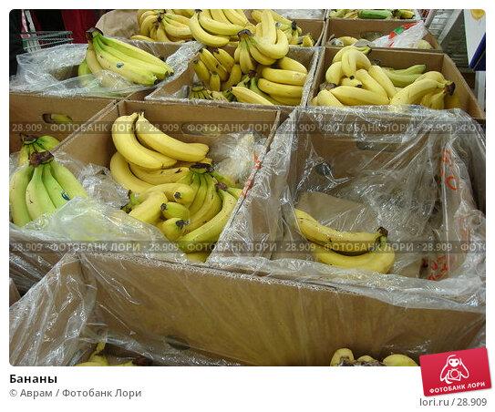 Бананы, фото № 28909, снято 1 апреля 2007 г. (c) Аврам / Фотобанк Лори
