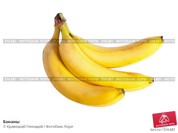 Бананы, фото № 314681, снято 24 сентября 2004 г. (c) Кравецкий Геннадий / Фотобанк Лори
