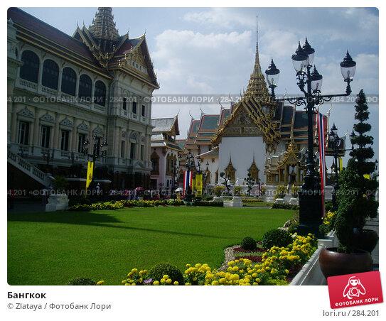 Бангкок, фото № 284201, снято 27 октября 2016 г. (c) Zlataya / Фотобанк Лори