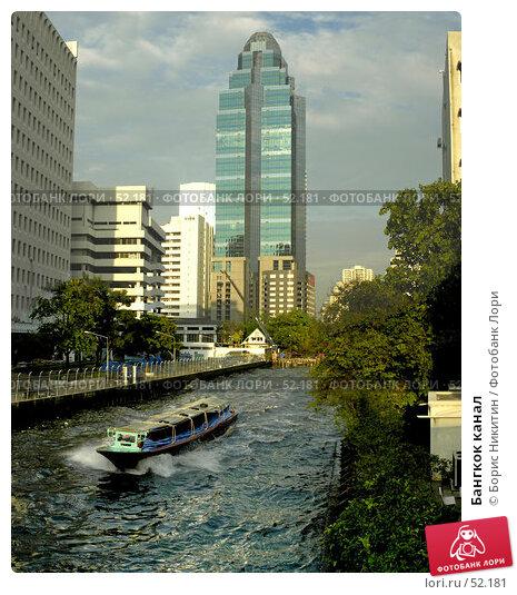 Бангкок канал, фото № 52181, снято 27 мая 2017 г. (c) Борис Никитин / Фотобанк Лори