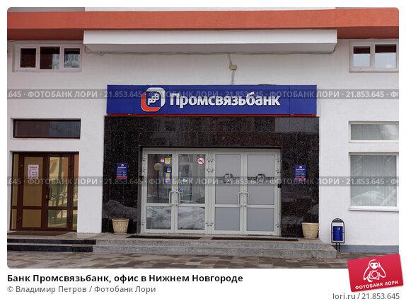 Банк Возрождение  управление финансами надежные вклады