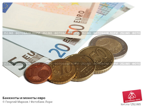 Банкноты и монеты евро, фото № 252065, снято 14 апреля 2008 г. (c) Георгий Марков / Фотобанк Лори