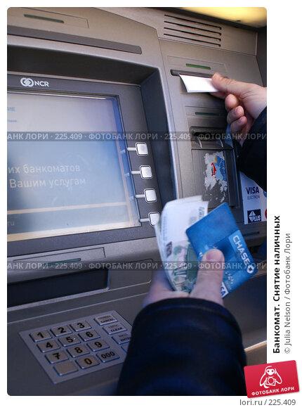 Банкомат. Снятие наличных, фото № 225409, снято 5 марта 2008 г. (c) Julia Nelson / Фотобанк Лори
