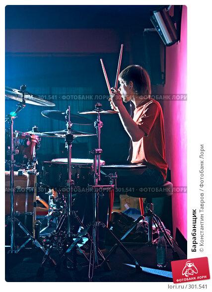 Барабанщик, фото № 301541, снято 15 мая 2008 г. (c) Константин Тавров / Фотобанк Лори