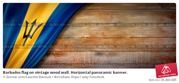 Barbados flag on vintage wood wall. Horizontal panoramic banner. Стоковое фото, фотограф Zoonar.com/Laurent Davoust / easy Fotostock / Фотобанк Лори