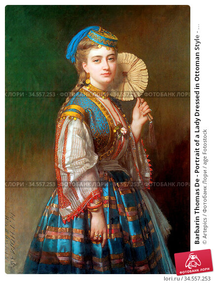 Barbarin Thomas De - Portrait of a Lady Dressed in Ottoman Style - ... Редакционное фото, фотограф Artepics / age Fotostock / Фотобанк Лори