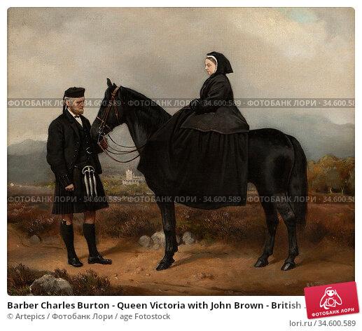 Barber Charles Burton - Queen Victoria with John Brown - British ... Стоковое фото, фотограф Artepics / age Fotostock / Фотобанк Лори