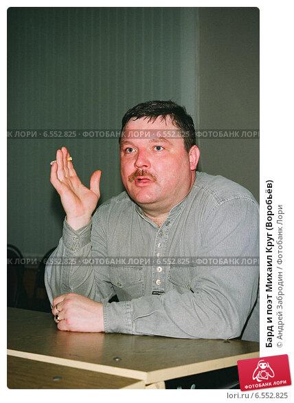 Купить «Бард и поэт Михаил Круг (Воробьёв)», фото № 6552825, снято 3 февраля 2000 г. (c) Андрей Забродин / Фотобанк Лори