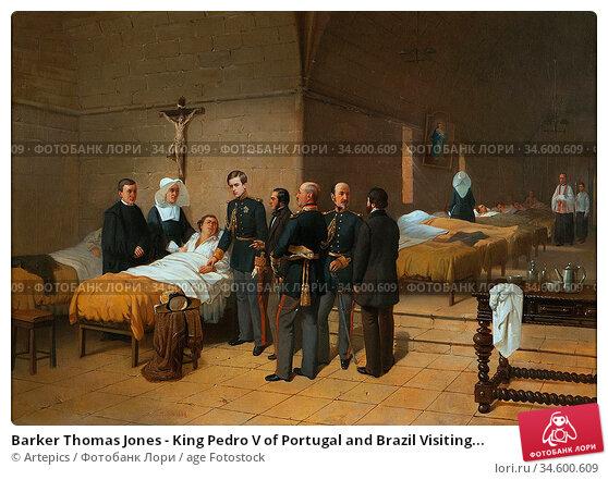 Barker Thomas Jones - King Pedro V of Portugal and Brazil Visiting... Стоковое фото, фотограф Artepics / age Fotostock / Фотобанк Лори
