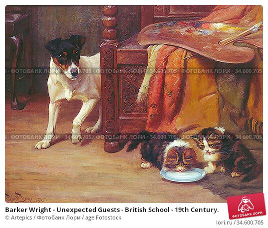 Barker Wright - Unexpected Guests - British School - 19th Century. Стоковое фото, фотограф Artepics / age Fotostock / Фотобанк Лори
