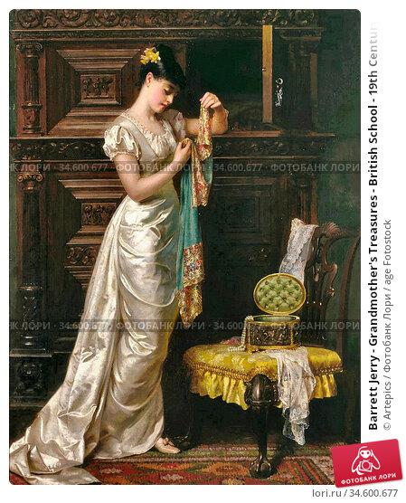 Barrett Jerry - Grandmother's Treasures - British School - 19th Century... Стоковое фото, фотограф Artepics / age Fotostock / Фотобанк Лори