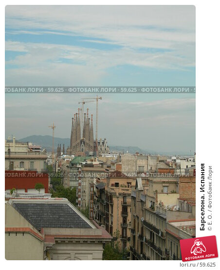 Купить «Барселона. Испания», фото № 59625, снято 25 августа 2006 г. (c) Екатерина Овсянникова / Фотобанк Лори