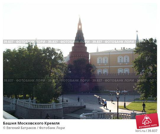 Башня Московского Кремля, фото № 39837, снято 4 августа 2003 г. (c) Евгений Батраков / Фотобанк Лори