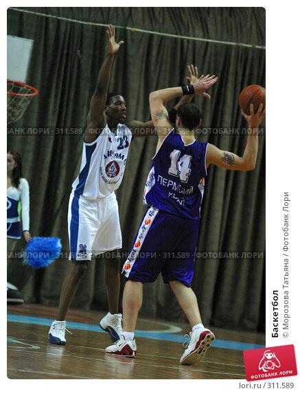 Баскетбол, фото № 311589, снято 3 мая 2004 г. (c) Морозова Татьяна / Фотобанк Лори