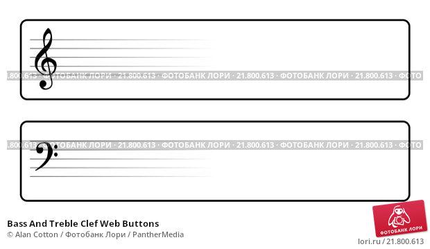 Купить «Bass And Treble Clef Web Buttons», иллюстрация № 21800613 (c) PantherMedia / Фотобанк Лори