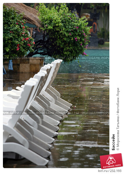 Бассейн, фото № 232193, снято 21 февраля 2008 г. (c) Морозова Татьяна / Фотобанк Лори