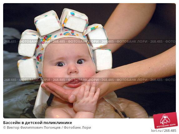 Бассейн в детской поликлинике, фото № 268485, снято 12 февраля 2007 г. (c) Виктор Филиппович Погонцев / Фотобанк Лори