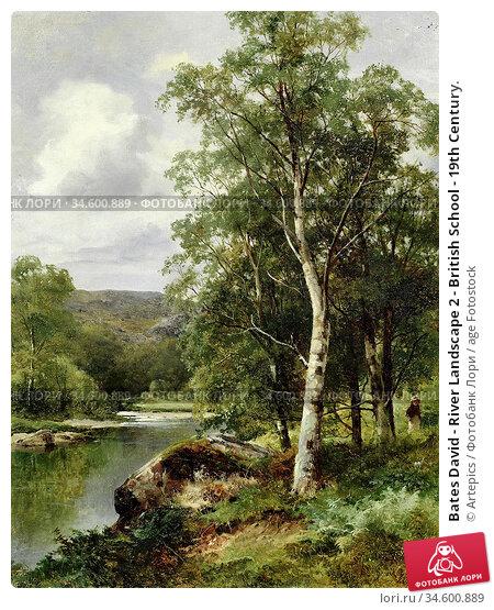Bates David - River Landscape 2 - British School - 19th Century. Стоковое фото, фотограф Artepics / age Fotostock / Фотобанк Лори