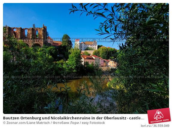 Bautzen Ortenburg und Nicolaikirchenruine in der Oberlausitz - castle... Стоковое фото, фотограф Zoonar.com/Liane Matrisch / easy Fotostock / Фотобанк Лори