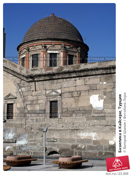 Базилика в Кайсери, Турция, фото № 23309, снято 10 ноября 2006 г. (c) Валерий Шанин / Фотобанк Лори