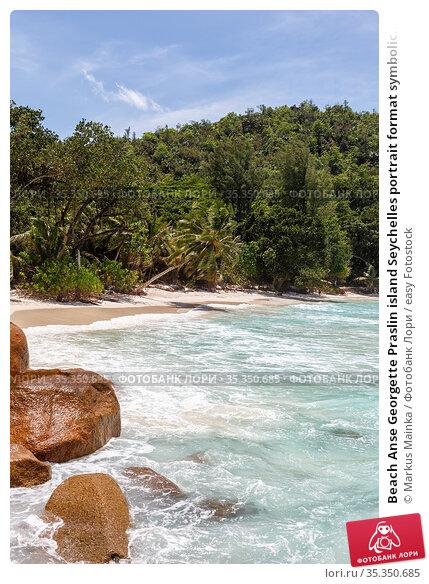 Beach Anse Georgette Praslin island Seychelles portrait format symbolic... Стоковое фото, фотограф Markus Mainka / easy Fotostock / Фотобанк Лори