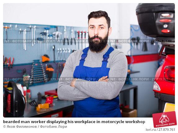 Купить «bearded man worker displaying his workplace in motorcycle workshop», фото № 27879761, снято 21 марта 2018 г. (c) Яков Филимонов / Фотобанк Лори