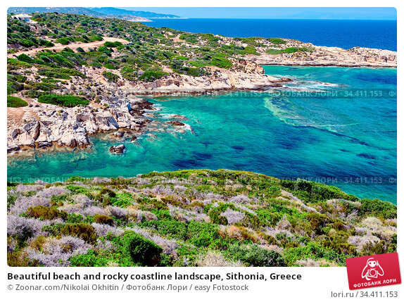 Beautiful beach and rocky coastline landscape, Sithonia, Greece. Стоковое фото, фотограф Zoonar.com/Nikolai Okhitin / easy Fotostock / Фотобанк Лори