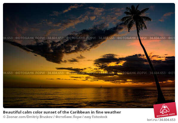 Beautiful calm color sunset of the Caribbean in fine weather. Стоковое фото, фотограф Zoonar.com/Dmitriy Bruskov / easy Fotostock / Фотобанк Лори