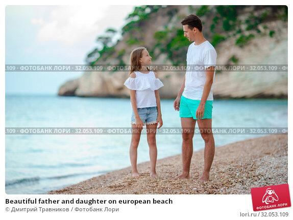 Beautiful father and daughter on european beach. Стоковое фото, фотограф Дмитрий Травников / Фотобанк Лори
