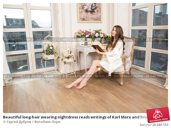 Купить «Beautiful long-hair wearing nightdress reads writings of Karl Marx and Friedrich Engels», фото № 28649153, снято 1 апреля 2018 г. (c) Сергей Дубров / Фотобанк Лори