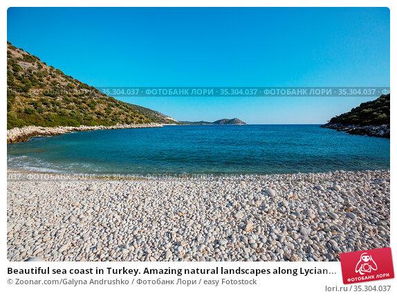 Beautiful sea coast in Turkey. Amazing natural landscapes along Lycian... Стоковое фото, фотограф Zoonar.com/Galyna Andrushko / easy Fotostock / Фотобанк Лори