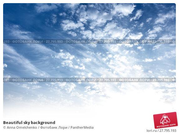 Купить «Beautiful sky background», фото № 27795193, снято 22 октября 2018 г. (c) PantherMedia / Фотобанк Лори