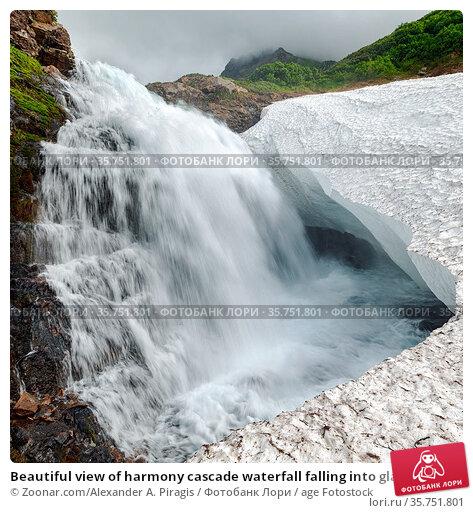 Beautiful view of harmony cascade waterfall falling into glacier ... Стоковое фото, фотограф Zoonar.com/Alexander A. Piragis / age Fotostock / Фотобанк Лори