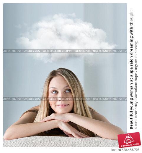Купить «Beautiful young woman at a spa salon dreaming with thoughts cloud overhead», фото № 28483705, снято 7 мая 2013 г. (c) Ingram Publishing / Фотобанк Лори