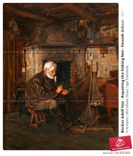 Becker Adolf Von - Repairing the Fishing Net - Finnish School - 19th... Редакционное фото, фотограф Artepics / age Fotostock / Фотобанк Лори