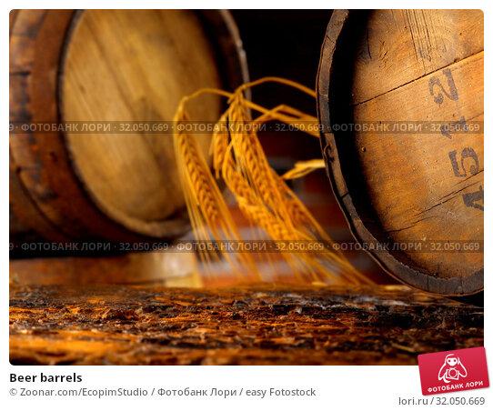 Beer barrels. Стоковое фото, фотограф Zoonar.com/EcopimStudio / easy Fotostock / Фотобанк Лори