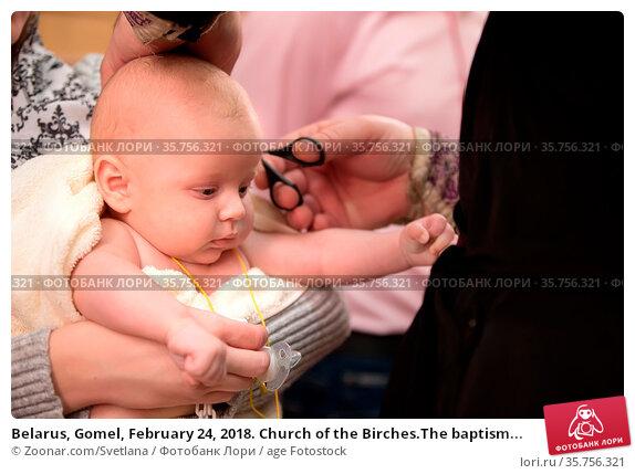 Belarus, Gomel, February 24, 2018. Church of the Birches.The baptism... Стоковое фото, фотограф Zoonar.com/Svetlana / age Fotostock / Фотобанк Лори