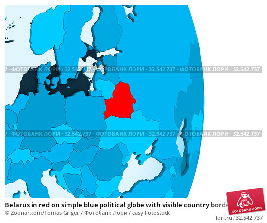 Купить «Belarus in red on simple blue political globe with visible country borders and transparent oceans. 3D illustration.», фото № 32542737, снято 10 декабря 2019 г. (c) easy Fotostock / Фотобанк Лори