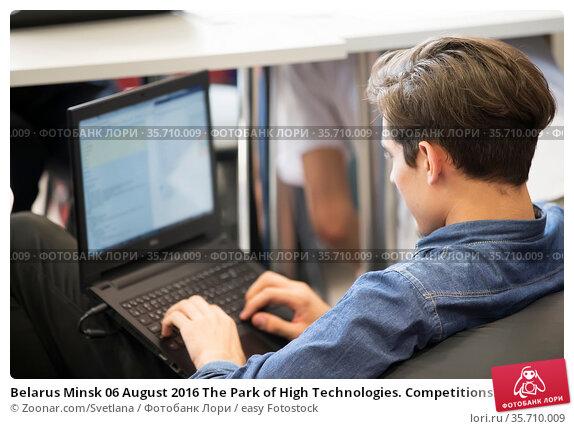 Belarus Minsk 06 August 2016 The Park of High Technologies. Competitions... Стоковое фото, фотограф Zoonar.com/Svetlana / easy Fotostock / Фотобанк Лори