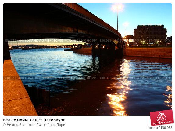 Белые ночи. Санкт-Петербург., фото № 130933, снято 16 мая 2007 г. (c) Николай Коржов / Фотобанк Лори