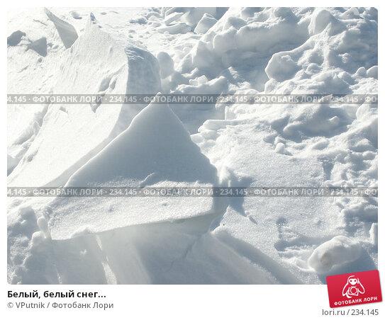 Белый, белый снег..., фото № 234145, снято 23 марта 2005 г. (c) VPutnik / Фотобанк Лори