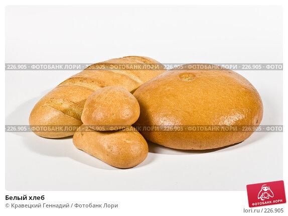 Купить «Белый хлеб», фото № 226905, снято 7 ноября 2004 г. (c) Кравецкий Геннадий / Фотобанк Лори