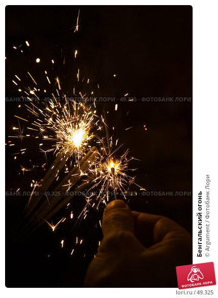 Бенгальский огонь, фото № 49325, снято 3 декабря 2006 г. (c) Argument / Фотобанк Лори