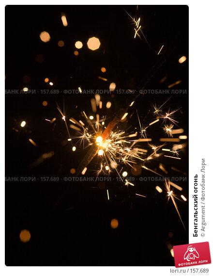 Бенгальский огонь, фото № 157689, снято 30 ноября 2007 г. (c) Argument / Фотобанк Лори