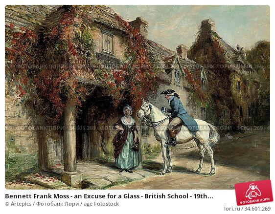 Bennett Frank Moss - an Excuse for a Glass - British School - 19th... Стоковое фото, фотограф Artepics / age Fotostock / Фотобанк Лори