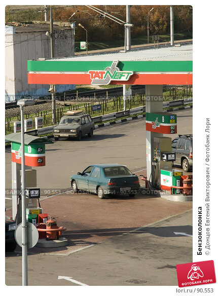 Бензоколонка, фото № 90553, снято 29 сентября 2007 г. (c) Донцов Евгений Викторович / Фотобанк Лори
