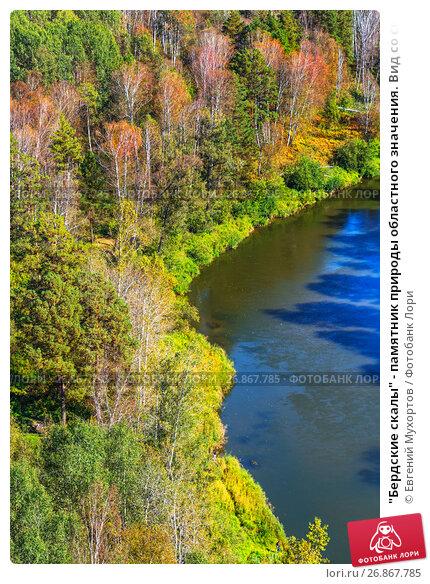 Купить памятники новосибирской природы гранитная брусчатка в краснодаре