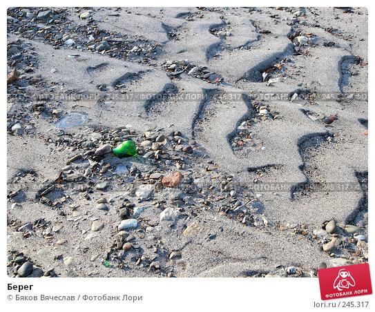 Берег, фото № 245317, снято 23 марта 2008 г. (c) Бяков Вячеслав / Фотобанк Лори