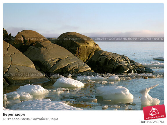 Берег моря, фото № 230761, снято 17 июля 2005 г. (c) Егорова Елена / Фотобанк Лори